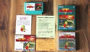 Legend of Zelda Famicom (Highlights und Kurioses)
